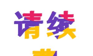 Hengxin.com.cn thumbnail