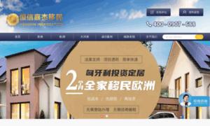 Hengxin.org thumbnail