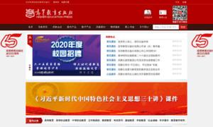 Hep.com.cn thumbnail