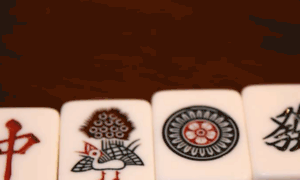Herniostrov.czwww.mahjong.cz thumbnail