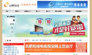 Hfcatv.com.cn thumbnail