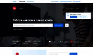 Hh.ru thumbnail