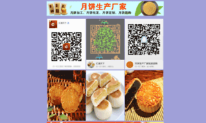 Hhejexn.cn thumbnail