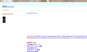 Hibox3612.blogspot.jp thumbnail