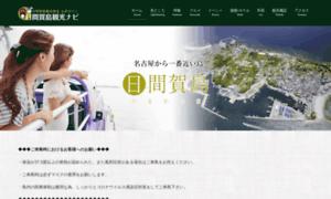 Himaka.net thumbnail