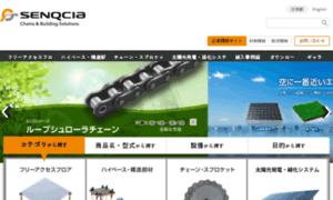 Hitachi-kizai.co.jp thumbnail