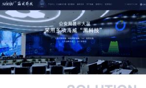 Hivision.com.cn thumbnail