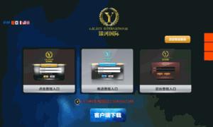 Hjw1643.cn thumbnail
