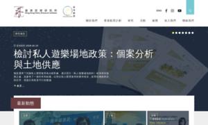 Hkpri.org.hk thumbnail