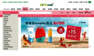 Hktv.com.hk thumbnail