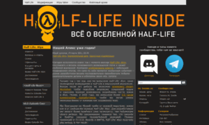 Hl-inside.ru thumbnail