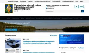 Hmrn.ru thumbnail