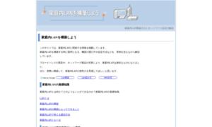 Hnw.dip.jp thumbnail