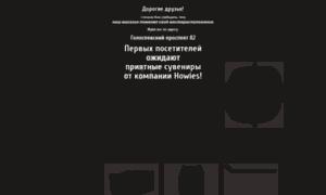Hockeyworld.com.ua thumbnail