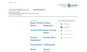 Hockeyworld.ru thumbnail
