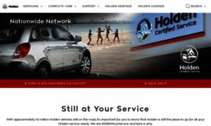 Holden.com.au thumbnail