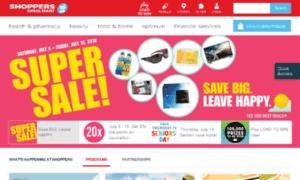 Holidays.shoppersdrugmart.ca thumbnail