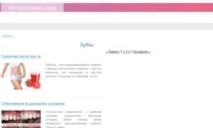 Holodservis34.ru thumbnail