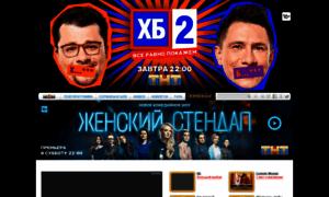 Holostyak.ru thumbnail