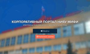 Home.mephi.ru thumbnail