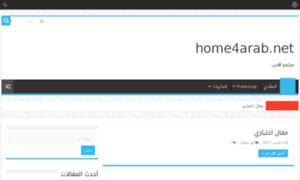 Home4arab.net thumbnail