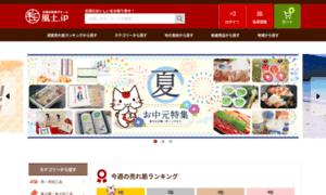 Hoodo.jp thumbnail