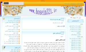 Hosein321.ir thumbnail