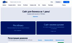 Hosting.reg.ru thumbnail