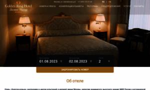 Hotel-goldenring.ru thumbnail