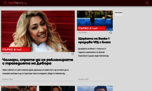 Hotnews.bg thumbnail