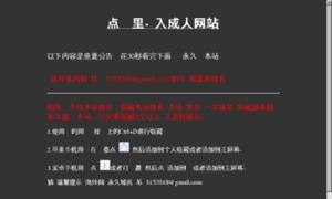 Http.guluqian.net thumbnail