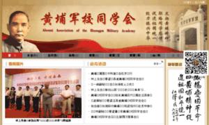 Huangpu.org.cn thumbnail