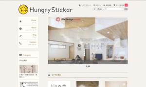 Hungrysticker.jp thumbnail