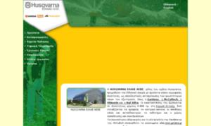 Husqvarna-consumer.gr thumbnail