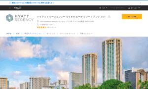 Hyattwaikiki.jp thumbnail