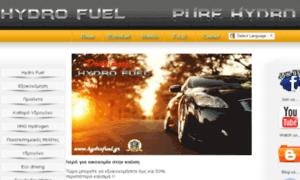Hydrofuel.gr thumbnail