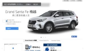Hyundai-motor.com.cn thumbnail