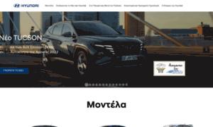 Hyundai.gr thumbnail