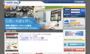 I-moto-auc.com thumbnail