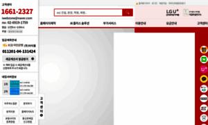 I-web.kr thumbnail