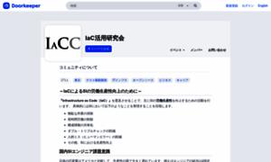 Iacc.doorkeeper.jp thumbnail