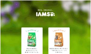 Iams.jp thumbnail