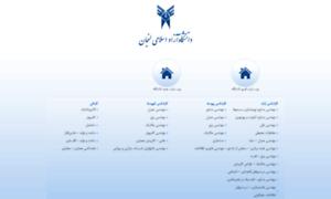 iauln.ac.ir -  دانشگاه آزاد اسلامی لنجان