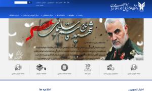 iautmu.ac.ir - دانشگاه علوم پزشکی آزاد اسلامی تهران