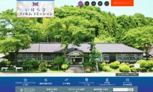 Ibaraki-fc.jp thumbnail