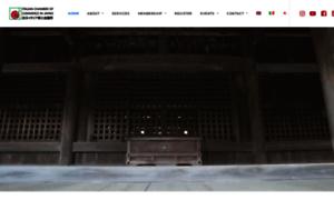 Iccj.or.jp thumbnail