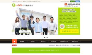 Ichiya-estate.jp thumbnail
