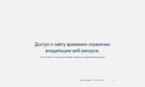 Id.aeroflot.ru thumbnail