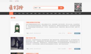 Idaban.cn thumbnail