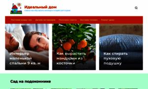 Idealnijdom.ru thumbnail
